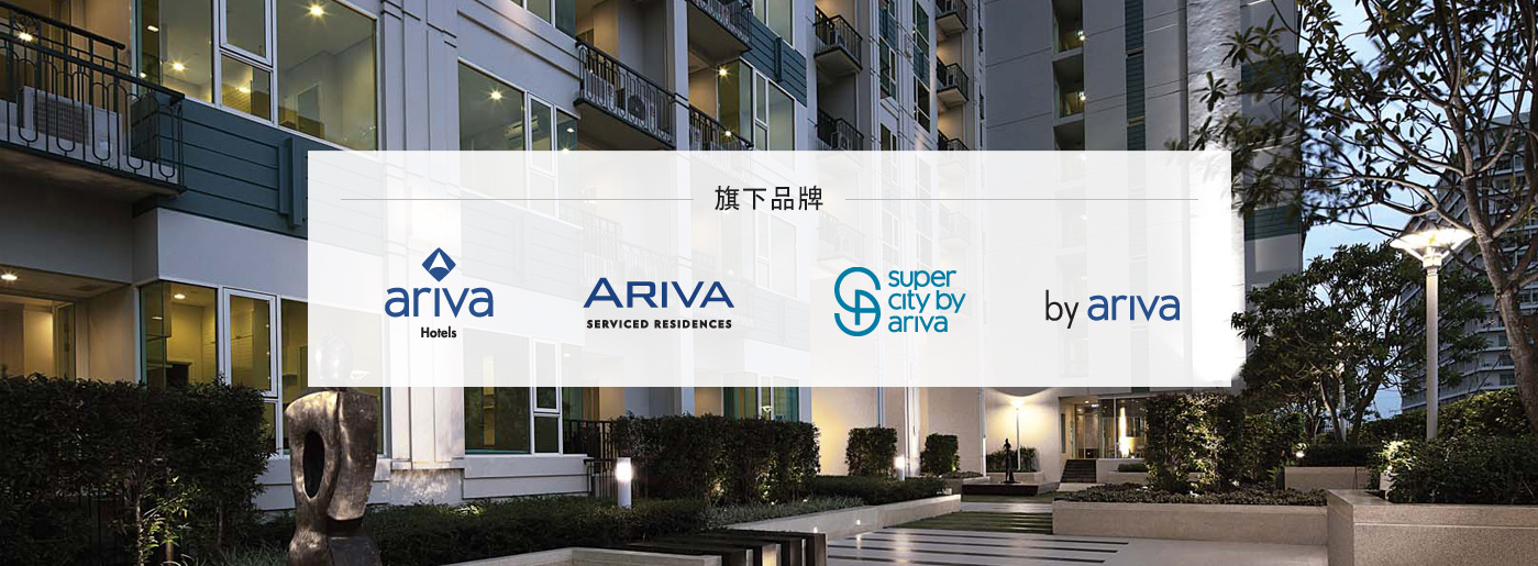 banner-logo-cn Ariva Hotels and Service Apartments